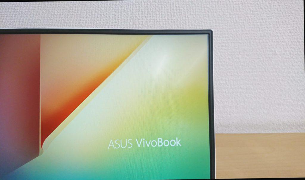 ASUS VivoBook S13の狭額ベゼル